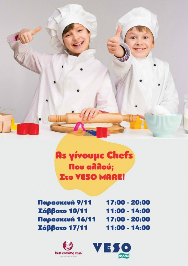 Το Kids Cooking Club @ Veso Mare στην Πάτρα!